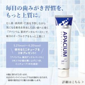 top_apacium_l