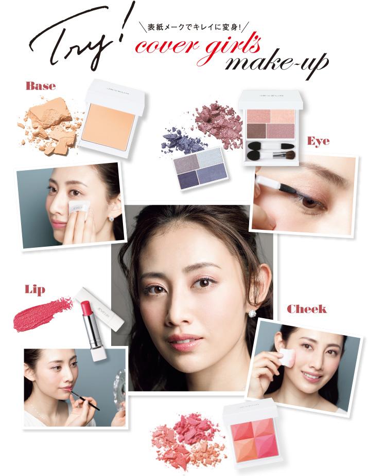 make-up1704_1